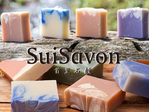 株式会社コーカス(Suisavon-首里石鹸-)